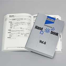 Hand book