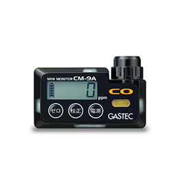 Gastec Corporation For All Types Of Gas And Vapour